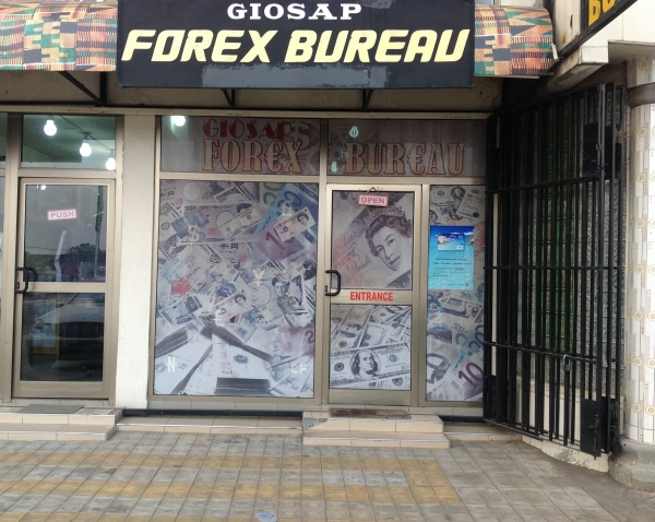 Forex exchange rate in uganda