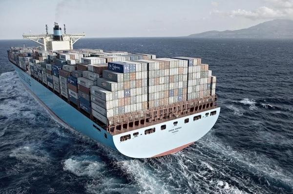 Maersk Gh Ltd Main Offices Tema Ghana - Maersk invoice tracking