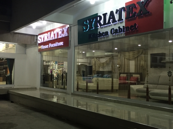 Syriatex Gh Ltd Accra Ghana