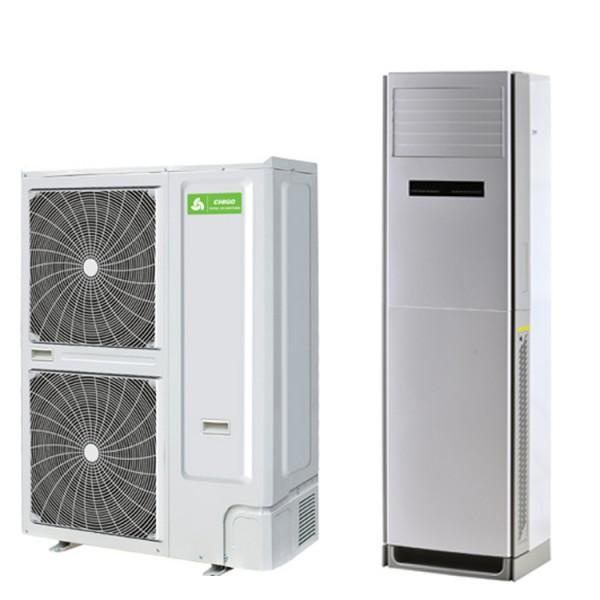 Chigo Air Conditioner Accra Ghana Contact Phone Address