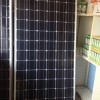 product - Solar Home System Panels
